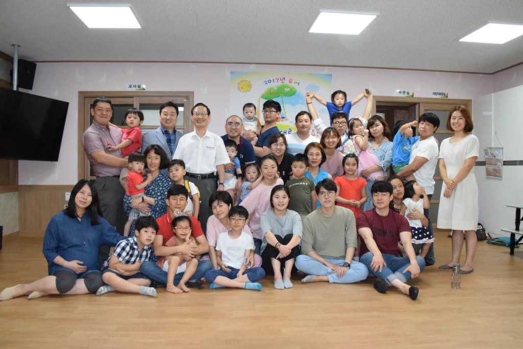 1젊은부부 대문사진.JPG
